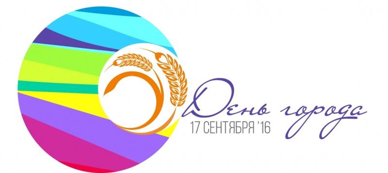 С днем города ставрополя поздравление 90